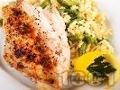Рецепта Печени лимонени пилешки гърди (филе) с ризото от бял ориз, зелен фасул (зелен боб) и сирене пармезан